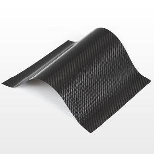 0 25mm Flexible Carbon Fibre Veneer Sheet